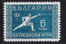 Buy BULGARIEN BULGARIA [1931] MiNr 0245 ( O/used )