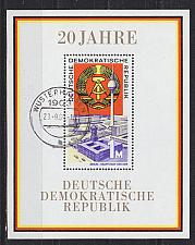 Buy GERMANY DDR [1969] MiNr 1507 Block 28 ( OO/used )