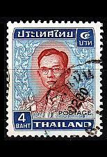 Buy THAILAND [1973] MiNr 0685 ( O/used )