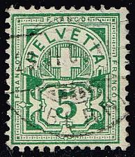 Buy Switzerland #72 Numeral; Used (0.75) (3Stars) |SWI0072-03XRS