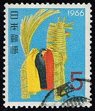 Buy Japan #858 Straw Horse; Used (3Stars) |JPN0858-12XVA