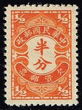 Buy China #J59 Postage Due; Unused (0.60) (4Stars) |CHNJ059-03XBC