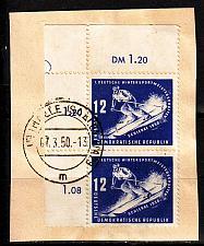 Buy GERMANY DDR [1950] MiNr 0246 ( BStk ) [01] Sport 2er