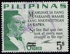 Buy Philippines **U-Pick** Stamp Stop Box #151 Item 73 |USS151-73