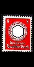 Buy GERMANY REICH Dienst [1934] MiNr 0136 ( */mh )