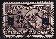 Buy JUGOSLAVIA [1922] MiNr 0168 ( O/used )