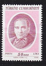 Buy TÜRKEI TURKEY [1996] MiNr 3076 C ( O/used )