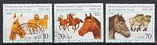 Buy GERMANY DDR [1989] MiNr 3261 ex ( OO/used ) [01] Pferde