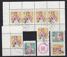 Buy GERMANY DDR [1971] MiNr 1723 ex ( OO/used ) [01] Trachten div. Zdr