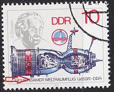 Buy GERMANY DDR [1978] MiNr 2360 F8 ( O/used ) Raumfahrt Plattenfehler