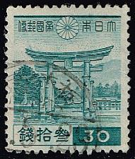 Buy Japan #271 Torii of Miyajima; Used (3Stars) |JPN0271-04XRS
