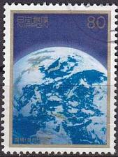 Buy JAPAN [1996] MiNr 2427 ( O/used ) Weltraum
