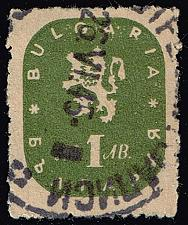 Buy Bulgaria **U-Pick** Stamp Stop Box #160 Item 60 |USS160-60XVA