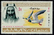 Buy Ajman #C8 White-eyed Gulls; MNH (4Stars)  AJMC08-01XRS