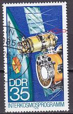Buy GERMANY DDR [1978] MiNr 2312 F2 ( O/used ) Raumfahrt
