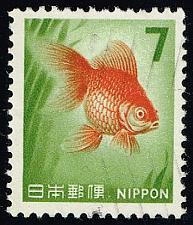 Buy Japan #880 Goldfish; Used (3Stars) |JPN0880-01XVA