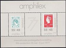 Buy NIEDERLANDE NETHERLANDS [1977] MiNr 1101 Block 16 ( **/mnh ) Briefmarken