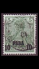 Buy GERMANY REICH Kolonien [Türkei] MiNr 0012 II ( O/used )