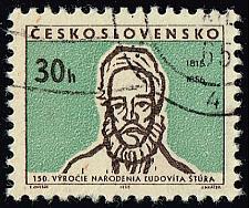Buy Czechoslovakia **U-Pick** Stamp Stop Box #160 Item 17 |USS160-17XVA