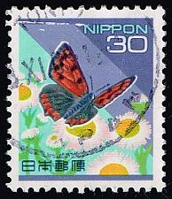 Buy Japan #2477 Hairstreak Butterfly; Used (0Stars) |JPN2477-02XWM