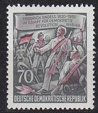 Buy GERMANY DDR [1955] MiNr 0490 ( **/mnh )