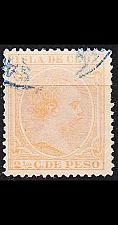 Buy KUBA CUBA [Spanisch] MiNr 0078 ( O/used ) [02]
