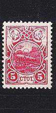 Buy BULGARIEN BULGARIA [1901] MiNr 0048 ( */mh )