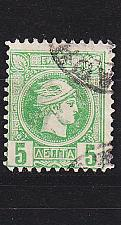 Buy GRIECHENLAND GREECE [1889] MiNr 0078 a A ( O/used )