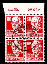 Buy GERMANY DDR [1952] MiNr 0340 v ( O/used ) [01] 4er