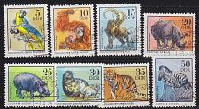 Buy GERMANY DDR [1975] MiNr 2030-37 ( O/used ) Tiere
