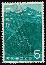 Buy Japan #855 Mount Iwo; Used (1Stars) |JPN0855-06XVA
