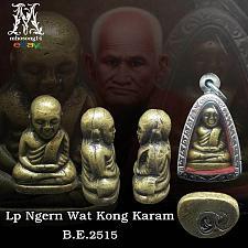 Buy LP NGERN WAT BANGKLAN Thai Buddha Amulet Statue Lucky Money Pendant Old Thailand