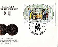 Buy GERMANY DDR [1987] MiNr 3120-21 Block 88 ( FDC )
