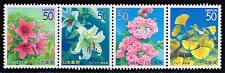 Buy Japan #Z572a Flora Strip of 4; MNH (4.00) (3Stars) |JPNZ572a-01XWM