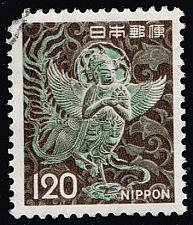 Buy Japan #1079 Mythical Winged Woman; Used (2Stars) |JPN1079-04XDT