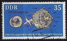 Buy GERMANY DDR [1975] MiNr 2064 ( OO/used )