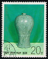 Buy North Korea **U-Pick** Stamp Stop Box #154 Item 99 |USS154-99XVA