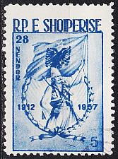 Buy ALBANIEN ALBANIA [1957] MiNr 0555 ( O/used )