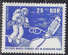 Buy GERMANY DDR [1965] MiNr 1099 ( **/mnh ) Raumfahrt