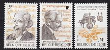 Buy BELGIEN BELGIUM [1979] MiNr 2003-05 ( **/mnh ) Musik