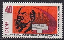 Buy GERMANY DDR [1967] MiNr 1316 A ( OO/used )