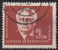 Buy GERMANY DDR [1950] MiNr 0254 ( O/used )