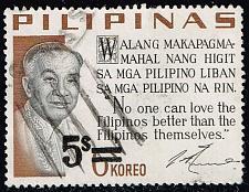 Buy Philippines **U-Pick** Stamp Stop Box #151 Item 74 |USS151-74