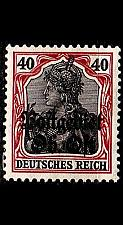 Buy GERMANY REICH Besetzung [OberOst] MiNr 0010 a ( **/mnh )