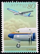 Buy Japan #2831 Civil Aviation; MNH (5Stars) |JPN2831-04XWM