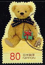 Buy Japan #3471b Teddy Bear; Used (3Stars) |JPN3471b-01XDT