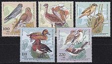 Buy GERMANY BUND [1998] MiNr 2015-19 ( **/mnh ) Vögel