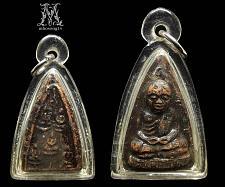 Buy Antique Thai Amulet Pendant LP NGERN WAT BANGKLAN Real Powerful Magic Thailand