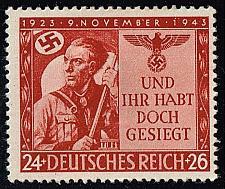 Buy Germany #B250 Munich Putsch; Unused (0.25) (1Stars) |DEUB0250-02