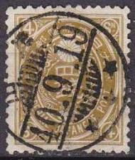 Buy JAPAN [1888] MiNr 0061 ( O/used )